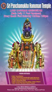 Sri Hanuman Abhishekham @ Sri Panchamukha Hanuman Temple | Torrance | California | United States