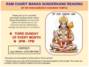 Ram Charit Manas Sunderkand reading - 3rd Sunday every month @ Sri Panchamukha Hanuman Temple | Torrance | California | United States