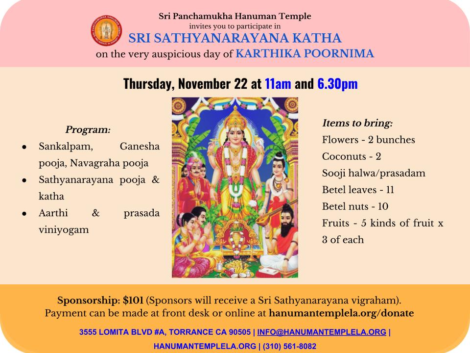 Karthika Poornima Samoohika Sathyanarayana Vratham - Sri Panchamukha