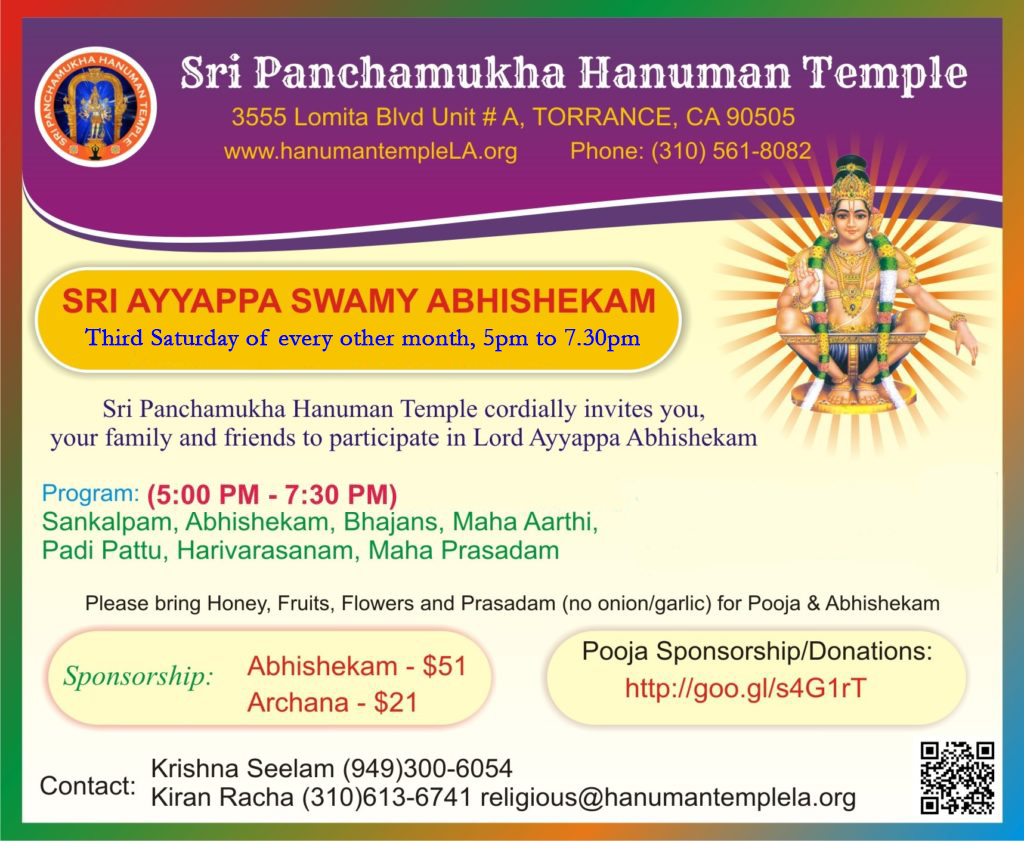 Lord Ayyappa Abhishekam - 22/MAY/2019 @ Sri Panchamukha Hanuman Temple | Torrance | California | United States