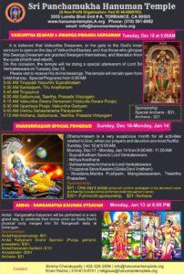 Dhanurmasam @ Sri Panchamukha Hanuman Temple