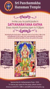 Poornima: Samoohika Sathyanarayana Vratham