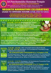 Vasant Navarathri celebrations: Ugadi to Sri Rama Navami @ Sri Panchamukha Hanuman Temple
