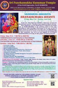 Vaisakha Amavasya - Shanaischara Jayanthi @ Sri Panchamukha Hanuman Temple