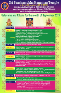 September 2019 Events @ Sri Panchamukha Hanuman Temple