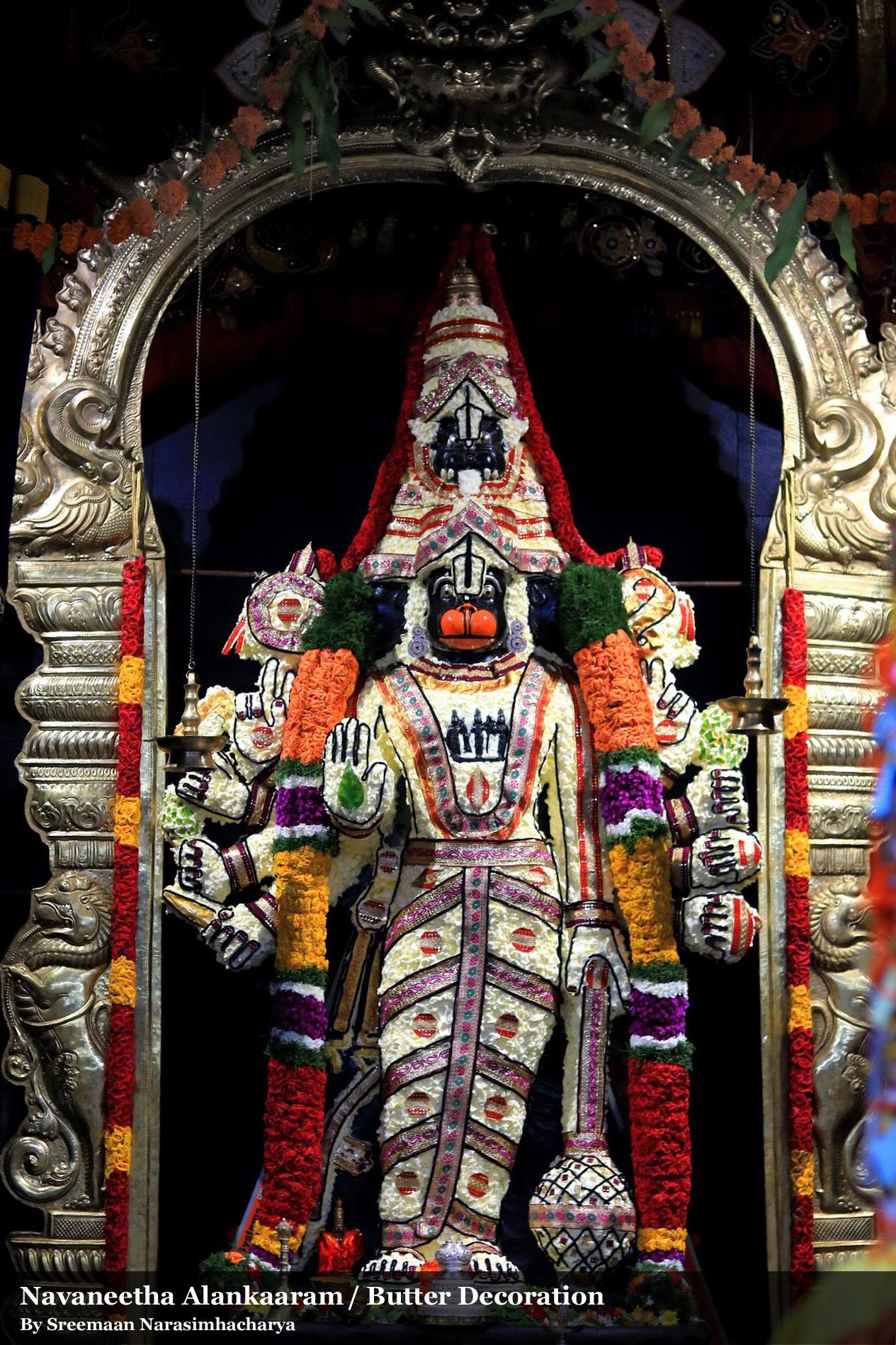 Hanuman Navaneetha Alankaaram