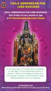 Hanuman Taila Abhishekham @ Sri Panchamukha Hanuman Temple | Torrance | California | United States