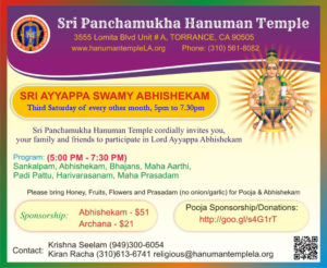 Lord Ayyappa Abhishekam - Third Saturday every 2 months @ Sri Panchamukha Hanuman Temple | Torrance | California | United States