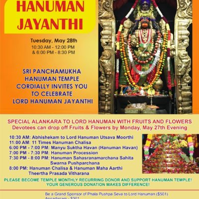 Hanuman Jayanthi - Sri Panchamukha Hanuman Temple And Religious Academy