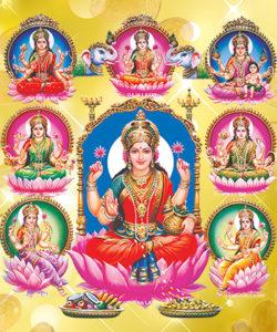 Ashtalakshmi Pooja & Archana @ Sri Panchamukha Hanuman Temple