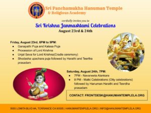 Sri Krishna Janmashtami @ Sri Panchamukha Hanuman Temple