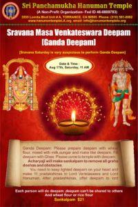 Sravanamasa Venkateshwara Deepam (Ganda Deepam) @ Sri Panchamukha Hanuman Temple