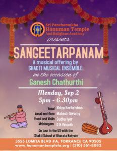 Sangeetarpanam @ Sri Panchamukha Hanuman Temple