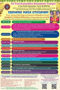 Sravana Masa Uthsavam @ Sri Panchamukha Hanuman Temple