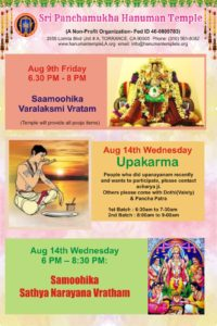 Varalakshmi Vratham @ Sri Panchamukha Hanuman Temple