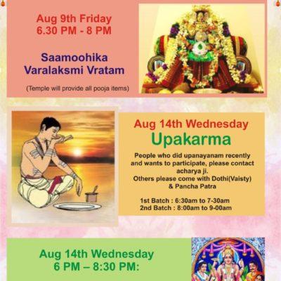 Varalakshmi Vratham - Sri Panchamukha Hanuman Temple And