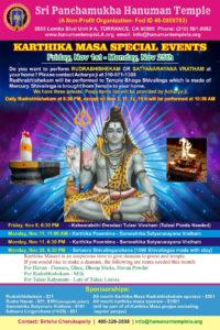 Karthika Masa Special Events @ Sri Panchamukha Hanuman Temple