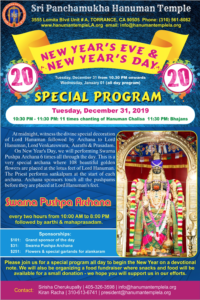 New Year 2020 @ Sri Panchamukha Hanuman Temple