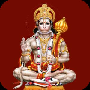 Ramcharitamanas Tulsidas Sundarakanda Parayan @ Sri Panchamukha Hanuman Temple