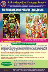 Sundarakanda Parayan 2020 @ Sri Panchamukha Hanuman Temple