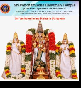 Sri Venkateswara Kalyanam @ Sri Panchamukha Hanuman Temple | Torrance | California | United States