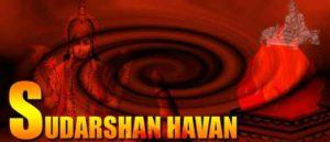 Sudarshana Havan @ Sri Panchamukha Hanuman Temple