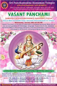 Vasantha Panchami @ Sri Panchamukha Hanuman Temple