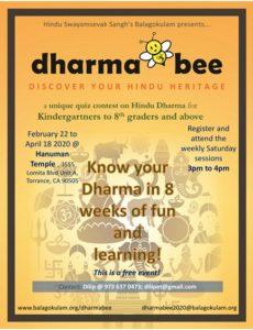 Dharma Bee @ Sri Panchamukha Hanuman Temple
