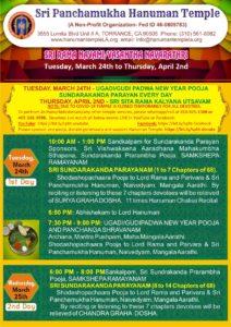 Sri Rama Navami, Vasantha Navarathri @ Sri Panchamukha Hanuman Temple
