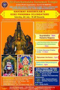 Hanuman Abhishekham & Guru Purnima @ Sri Panchamukha Hanuman Temple