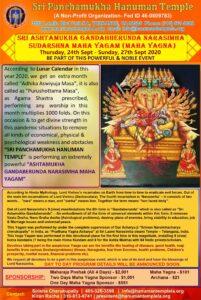Sri Narasimha Maha Yagna @ Sri Panchamukha Hanuman Temple
