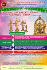 Sri Sita Ramachandra Swamy Uthsavar Prana Prathishta @ Sri Panchamukha Hanuman Temple
