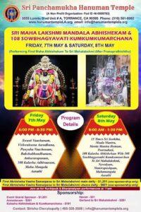 Sri Mahalakshmi Mandala Abhishekham & 108 Sowbhagyavathi Kumkumarchana