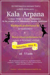 Kala Arpana @ Sri Panchamukha Hanuman Temple