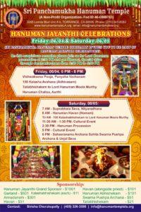 Hanuman Jayanthi Celebrations 2021 @ Sri Panchamukha Hanuman Temple
